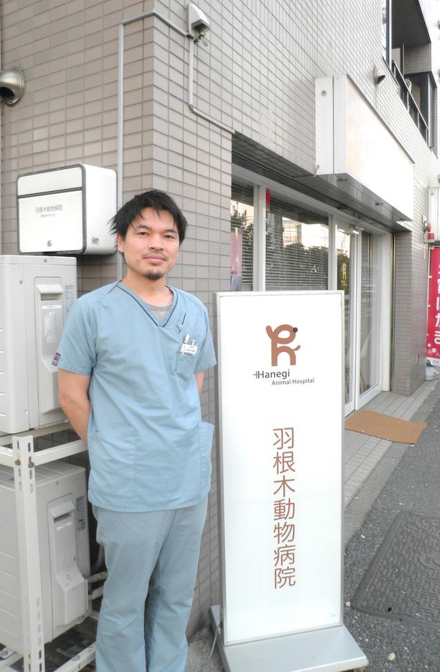 有井先生病院前写真